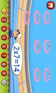 재미나라-구구단 레이싱 screenshot 1
