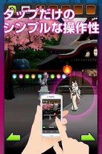 謎解き脱出ゲーム 妖怪!アヤカシ町からの脱出 screenshot 10