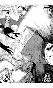 死立デストロイ高校(漫画) screenshot 2