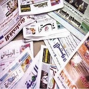 الصحف السعودية screenshot 1