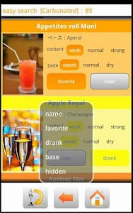 Cocktail Search Pro screenshot 2