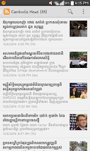 Cambodia News screenshot 2
