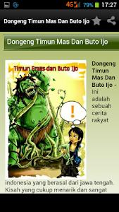 Dongeng Anak screenshot 3