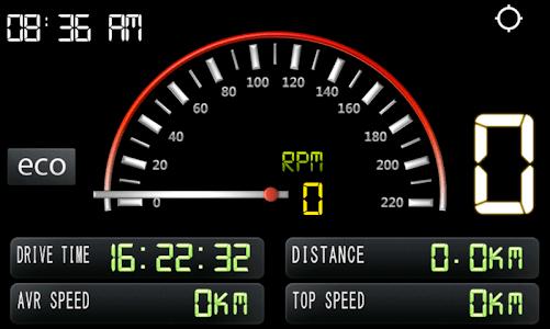 12V 전용 올인원 screenshot 3
