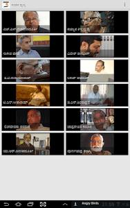Sampada Shravya Kannada screenshot 4