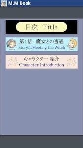 M.M Book (Free1) screenshot 1
