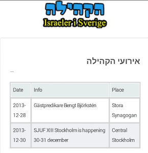 הקהילה - Israeler i Sverige screenshot 2