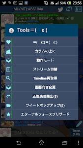 びよーんったー Pro screenshot 6