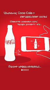 Coca-Cola Magic screenshot 1