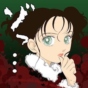 恐怖漫画山本まゆり 恐怖心霊コミック選 Vol.2