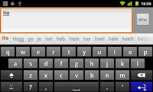 Dutch Dictionary Pack screenshot 1