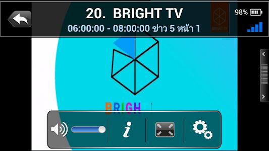 i-Mobile Digital TV (MTK QCOM) screenshot 0