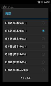 N2 TTS用追加声質データ(女声B) screenshot 1