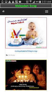 Malayalam Scrap screenshot 5