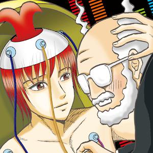 おおひなたごう 特殊能力アビル-裸-[上半身]