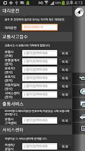 귀가탄탄 카네이션 CARNATION screenshot 3