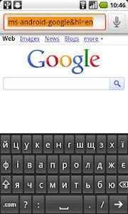 Ukrainian Language Pack screenshot 0