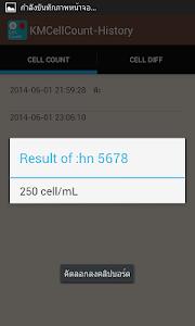 KMCellCount screenshot 7