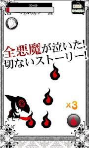 僕が魔王になった理由【泣ける育成ゲーム】 screenshot 7