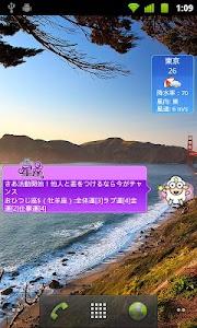 12星座 占い screenshot 3