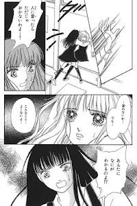 恐怖漫画山本まゆり学園ホラーコミック選Vol.1 screenshot 2