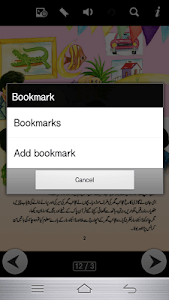 Chand Ka Dinosaur - Urdu Story screenshot 5