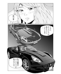 クアドリフォリオ・ドゥーエ Vol.5 (日本語のみ) screenshot 5