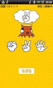 Daily Cartoon002 LWP & Clock screenshot 7