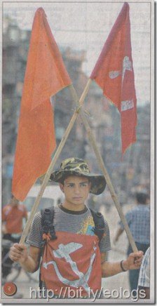A supporter of Maoist during protest in Nepal
