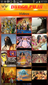Durga Puja screenshot 7