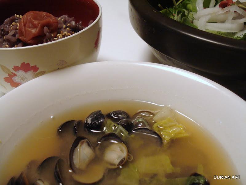 Soupe de miso gourmande in osaka - Soupe miso ingredient ...