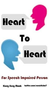 Heart2Heart - 농아인을 위한 TTS screenshot 0