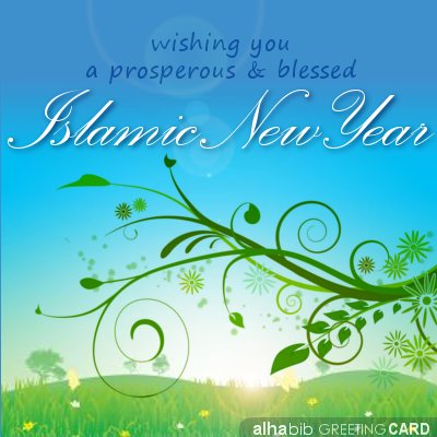 Wishing you a prosperous and blessed Islamic New Year - Greeting Card by Alhabib.