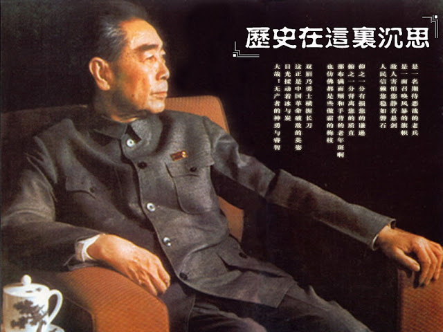 More pictures of Zhou Enlai