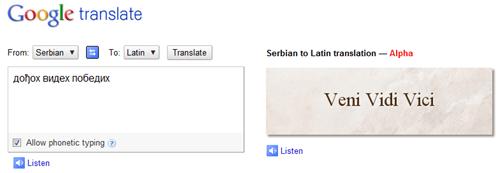 Google Translate Dodao Latinski Jezik Bagujecom