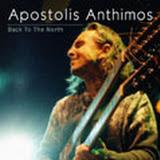 Apostolis_front2.jpg
