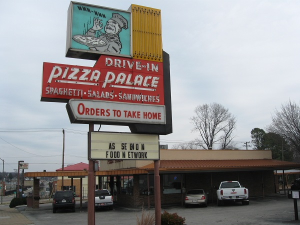 Pizza Palace Knoxville Tn Marie Lets Eat