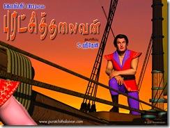 Thalaivar on the ship