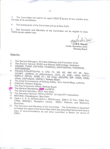 Fast Track Committee Constituted for Loco Running Staff including Motormen as demanded by All India Railwaymen's Federation (AIRF)