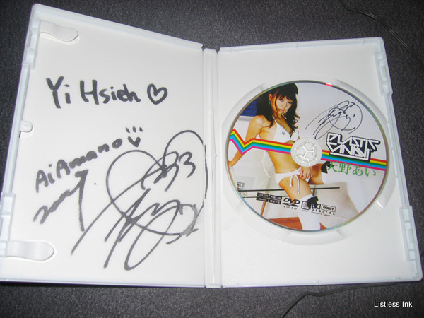 Amano Ai gravure DVD Plastic Candy cover inside signed