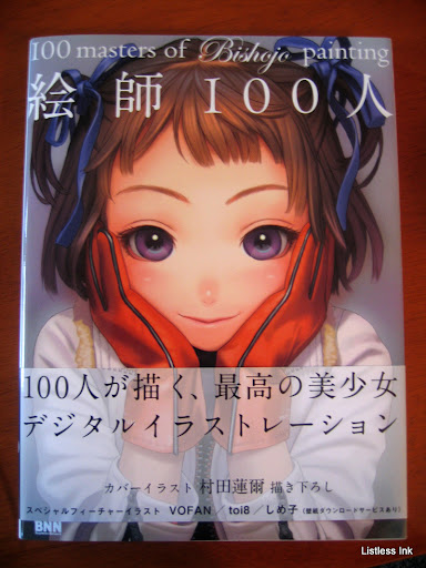 100 Masters of Bishoujo Painting