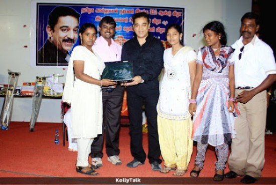 Kamal gave away laptop for a student