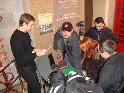 Регистрация участников IT конференции :)