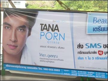 Bangkok Ad