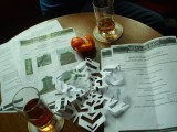 Orange peel, snowflake and beer of the winning team on the Cheshire Villages treasure hunt: August 2009