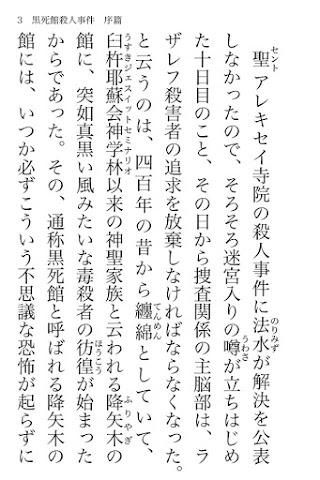 goodreader_main.jpg