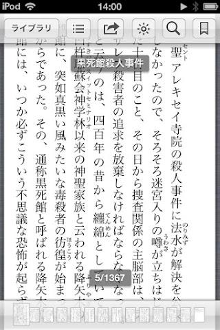 ibooks_tbar.jpg