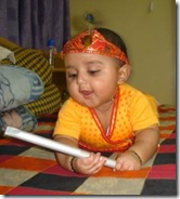 NattuBahgirath Pandey