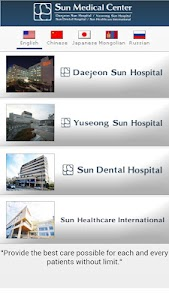 Sun Medical Center screenshot 1