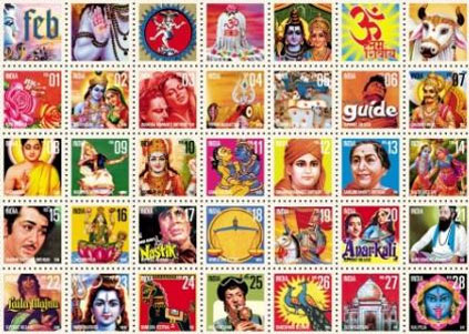 India Post Calendar 2009 - February
